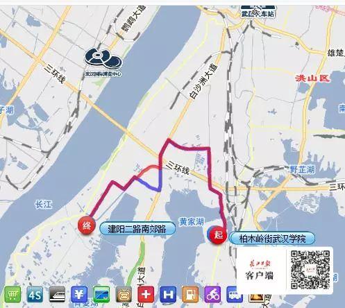 调整为柏木岭街武汉学院至武昌火车站公交场站.