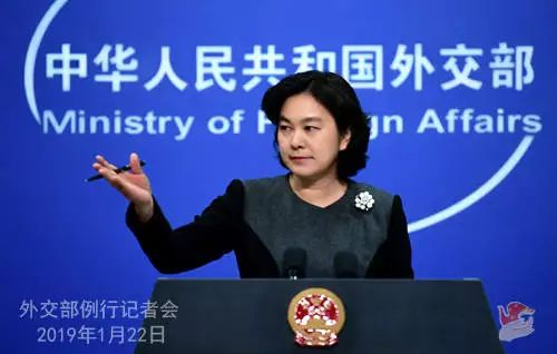 外交部回应美国要求引渡孟晚舟:敦促美方立即撤销逮捕令