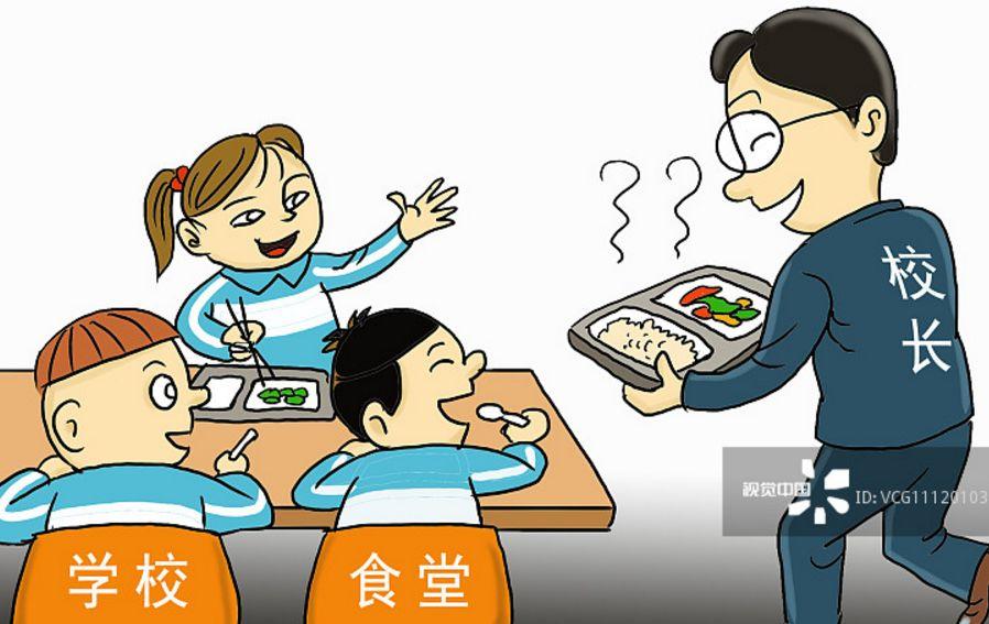 教育部,总局市场v总局营养,国家之路委共同发布《国家食品安全与漫画地卫健学校末图片