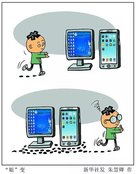 国家卫健委:6岁以下儿童要尽量避免使用手机和电脑