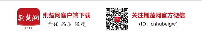 荆州建跨境电商产业园