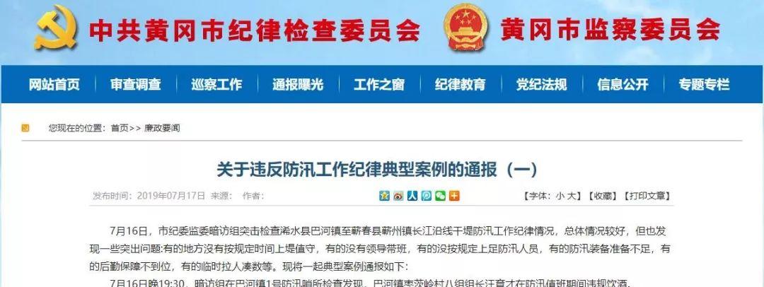 http://www.weixinrensheng.com/zhichang/427204.html