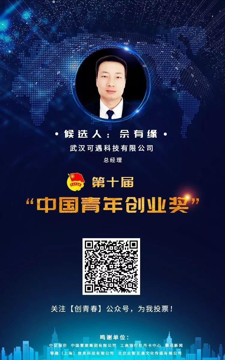 中南财经政法大学美图