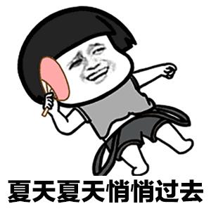 http://www.k2summit.cn/qianyankeji/931644.html