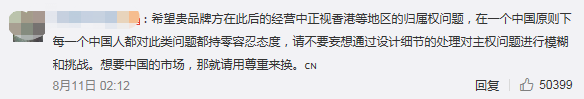 边赚钱边伤害中国人感情!范思哲们的道歉,你接受吗?