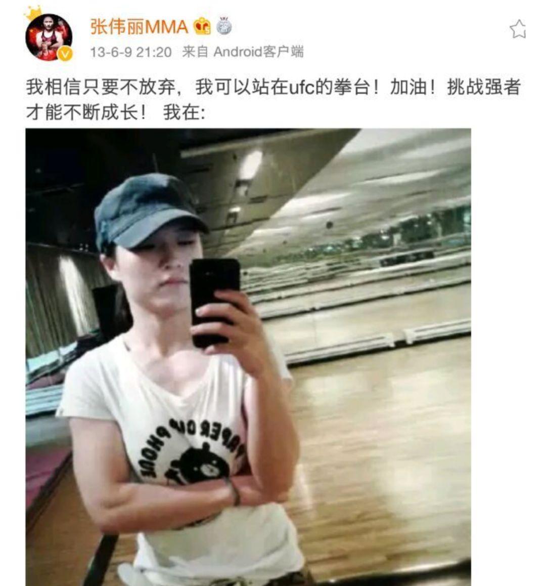这个中国女人,一夜之间上了世界热搜!